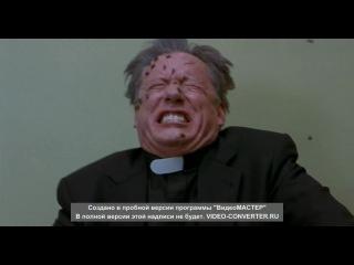 """Пародия на """"Изгоняющий дьявола"""".ОЧень страшное кино 2"""