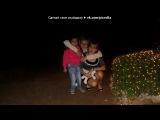 «Новый год !!!» под музыку Детские песни - Песня про маму и дочку. Picrolla