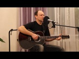 А.Розенбаум-Подари господь мелодию